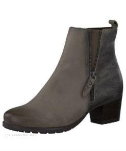 Tamaris 25370 støvle i beige-brun med sølv på hæl